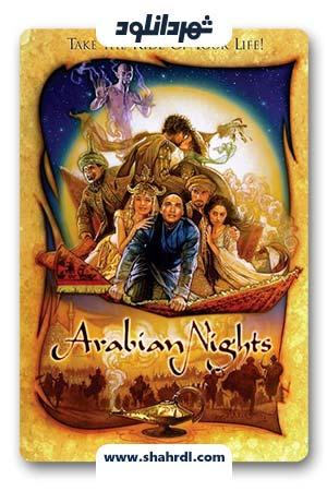 دانلود فیلم Arabian Nights 2000