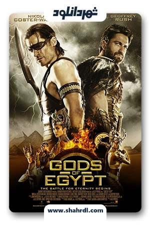 دانلود فیلم God of Egypt