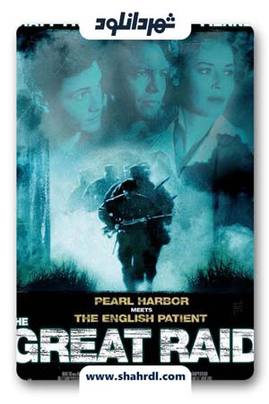فیلم The Great Raid 2005