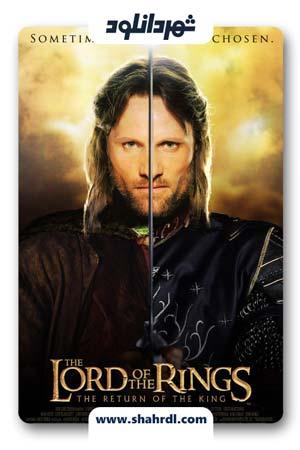 فیلم The Lord of the Rings: The Return of the King 2003