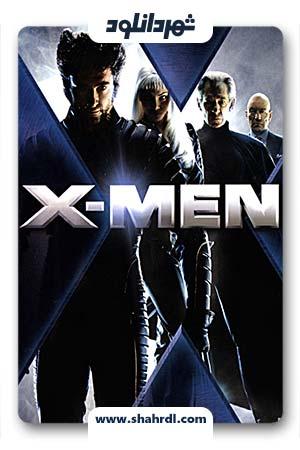 دانلود فیلم X-Men 2000