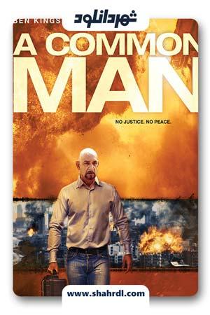 فیلم A Common Man 2013