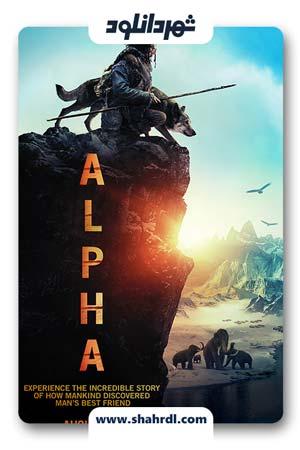 دانلود فیلم Alpha 2018 دوبله فارسی