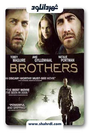 فیلم Brothers 2009
