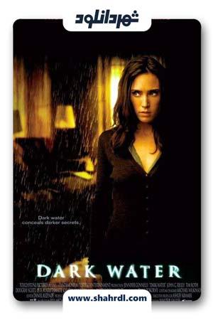 دانلود فیلم Dark Water 2005
