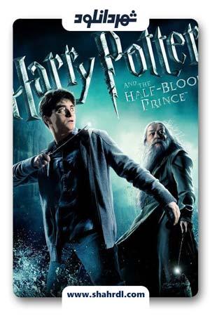 دانلود فیلم Harry Potter and the Half-Blood Prince 2009
