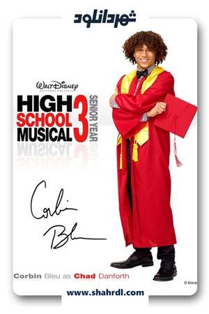 دانلود فیلم High School Musical 3: Senior Year 2008