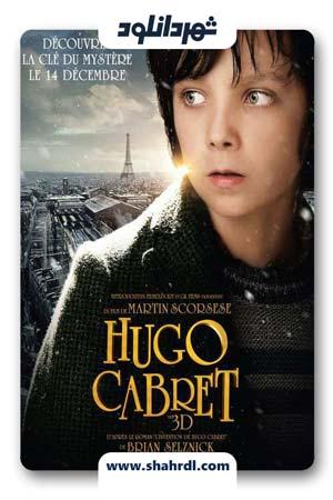 فیلم Hugo 2011