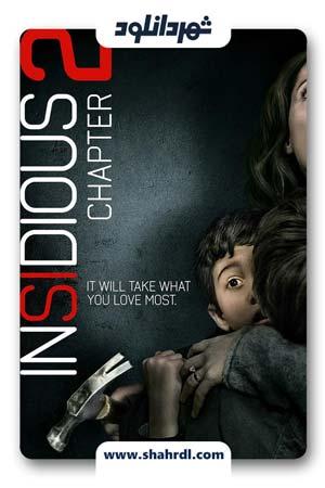 دانلود دوبله فارسی فیلم Insidious: Chapter 2 2013