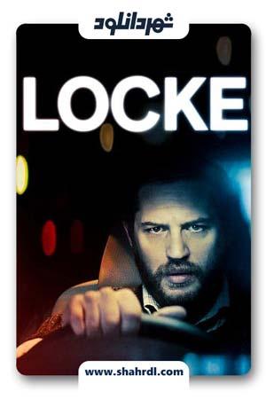 فیلم Locke 2013