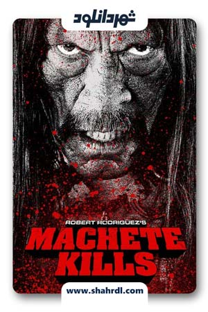 فیلم Machete Kills 2013