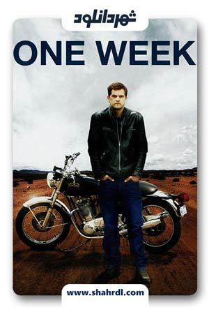 دانلود فیلم One Week 2008