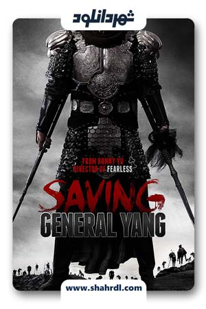 فیلم Saving General Yang 2013