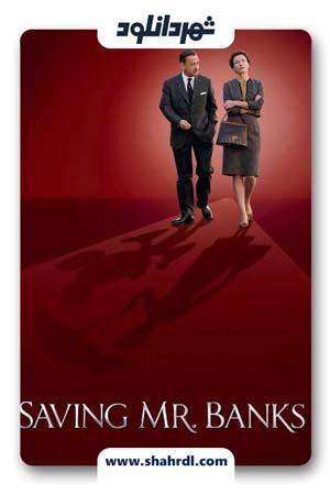 فیلم Saving Mr. Banks 2013