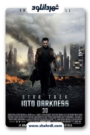 فیلم Star Trek Into Darkness 2013