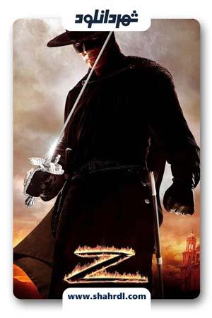 فیلم The Legend of Zorro 2005