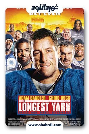 فیلم The Longest Yard 2005