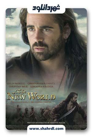 فیلم The New World 2005
