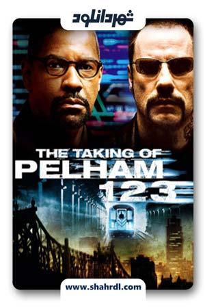 دانلود فیلم The Taking of Pelham 1 2 3 2009