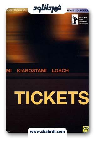 فیلم Tickets 2005