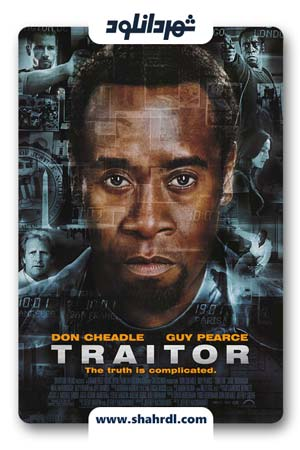 دانلود فیلم Traitor 2008