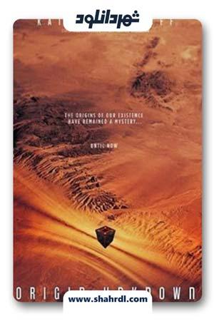 دانلود فیلم 2036 Origin Unknown 2018 دوبله فارسی