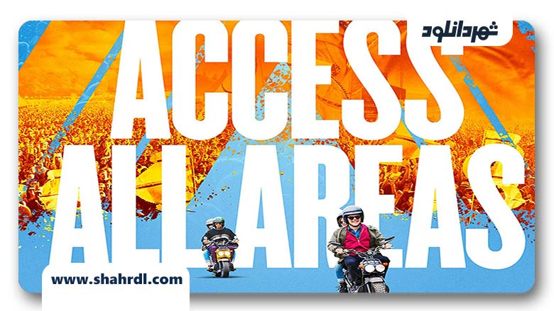 access all areas 2017 دانلود