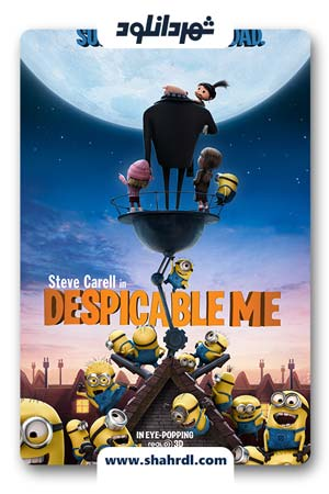 دانلود انیمیشن Despicable Me 2010