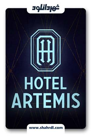 دانلود فیلم Hotel Artemis 2018 دوبله فارسی