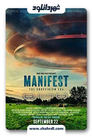 فیلم Manifest The Chryzinium Era 2017