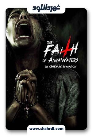 دانلود فیلم the faith of anna waters 2016