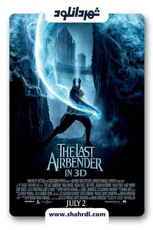 دانلود فیلم The Last Airbender 2010