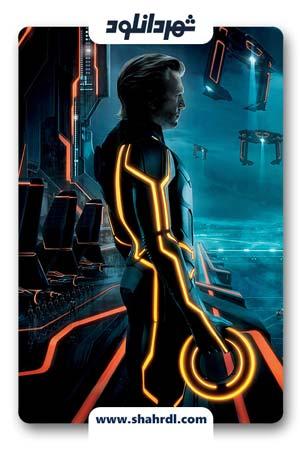 دانلود فیلم Tron: Legacy 2010