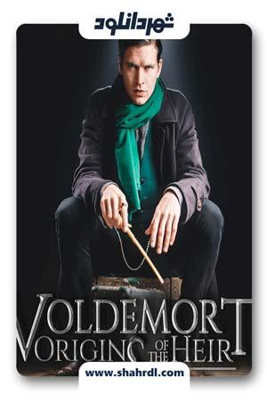 دانلود فیلم Voldemort Origins of the Heir 2017