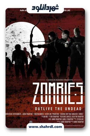 فیلم Zombies 2017
