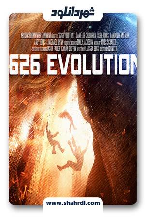 دانلود فیلم 626 Evolution 2017