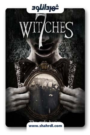 دانلود فیلم 7 Witches 2017