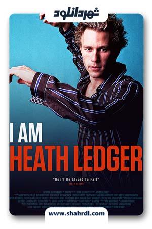 دانلود فیلم I Am Heath Ledger 2017 دوبله فارسی   دانلود فیلم من هیث لجر هستم