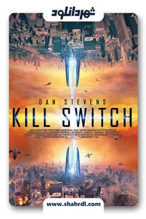 دانلود فیلم Kill Switch 2017 با زیرنویس فارسی| دانلود فیلم کلید کشتار