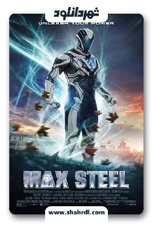 دانلود فیلم Max Steel 2016