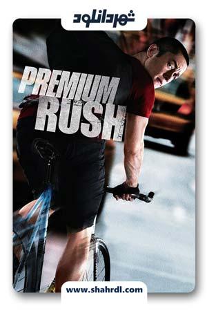 دانلود Premium Rush 2012