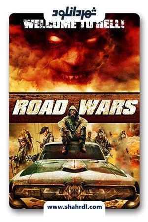 دانلود فیلم Road Wars 2015