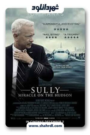 دانلود فیلم Sully 2016   سولی با دوبله فارسی
