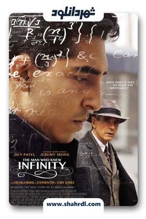 دانلود فیلم The Man Who Knew Infinity 2015
