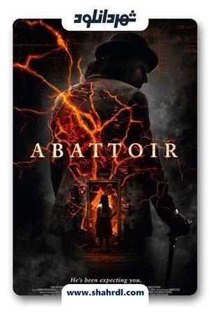 دانلود فیلم Abattoir 2016 با زیرنویس فارسی