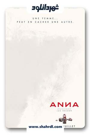 دانلود فیلم Anna 2019 با زیرنویس فارسی | دانلود فیلم آنا