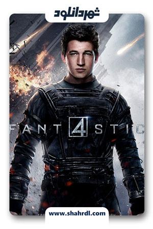دانلود فیلم Fantastic Four 2015 دوبله فارسی