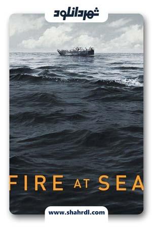 دانلود فیلم Fire at Sea 2016 با زیرنویس فارسی