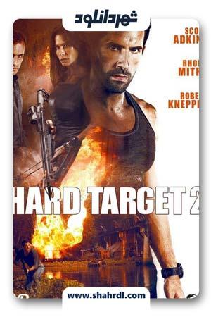 دانلود فیلم Hard Target 2 2016 با زیرنویس فارسی