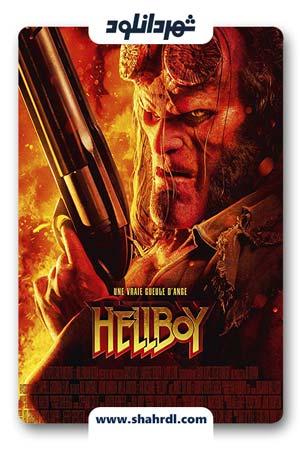 دانلود فیلم Hellboy 2019 ، دانلود فیلم پسر جهنمی 2019
